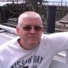 Frank, 46, Florida, USA