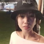 1692949 Lilibeth, 32, Taipei, Taiwan